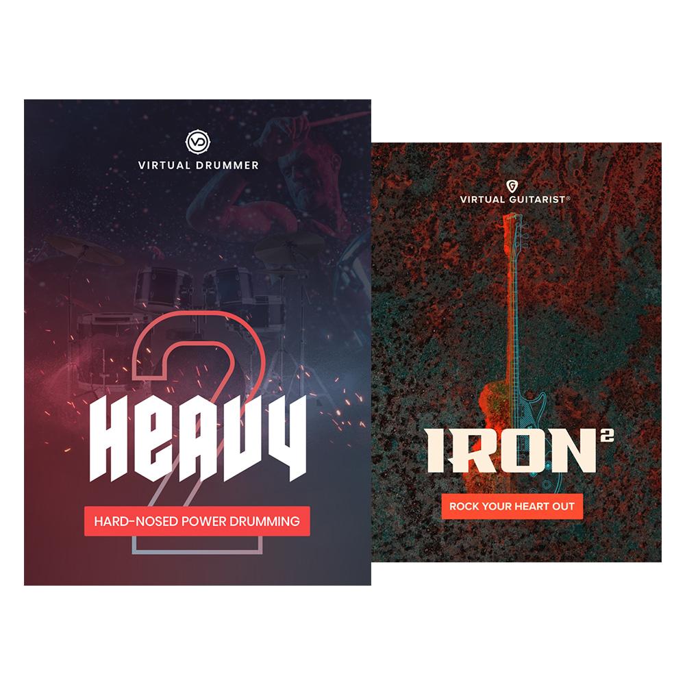 UJAM Rock Bundle (Heavy, Iron 2)